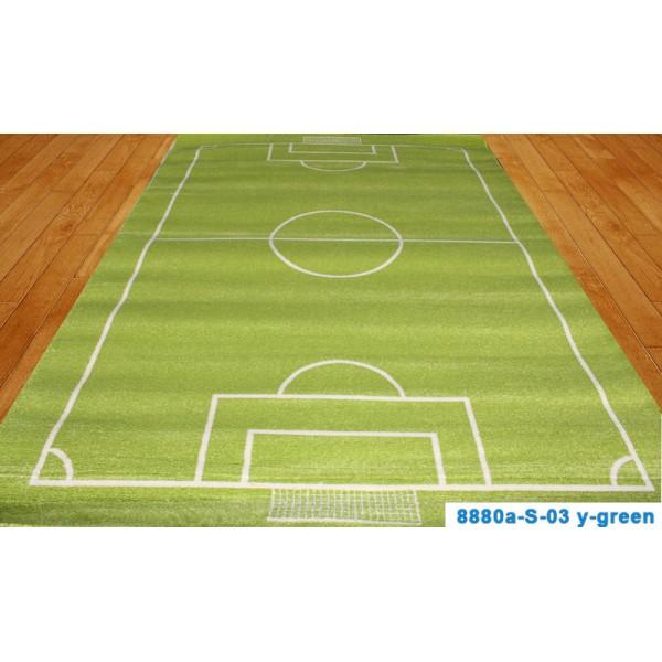 Детский ковер Fulya 8880a-S-03-y-green