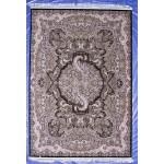 Ковер Tabriz 28 dark blue